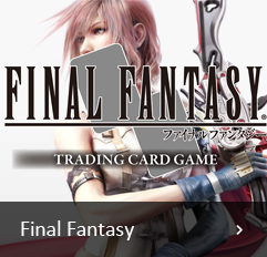 View all Final Fantasy Trading Cards