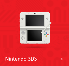 All 3DS Products